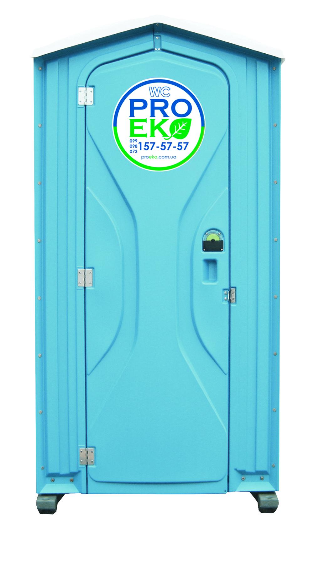 Біотуалет Еко-Standard Plus