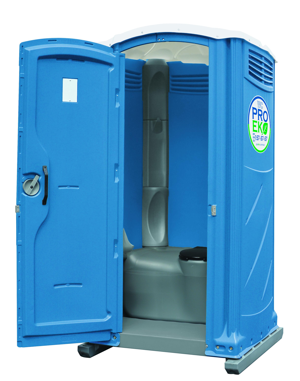 Portable latrines Eko-VIP