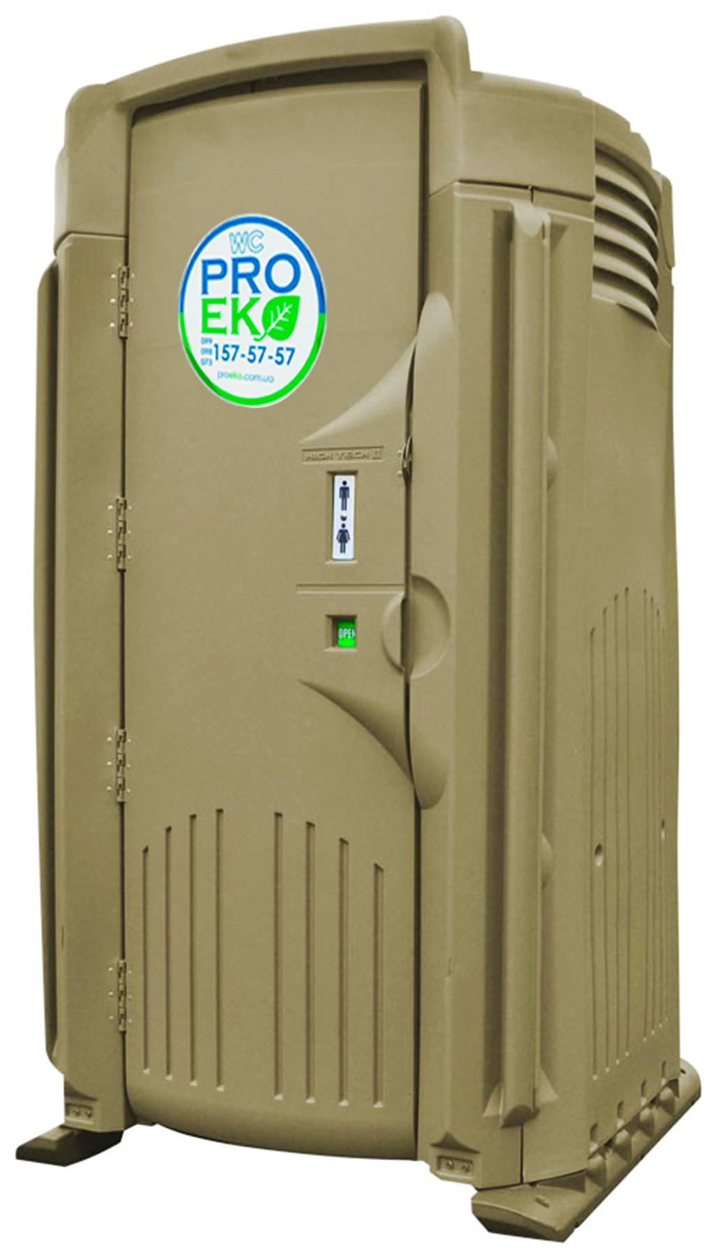 Portable latrines Eko-ULTRA VIP