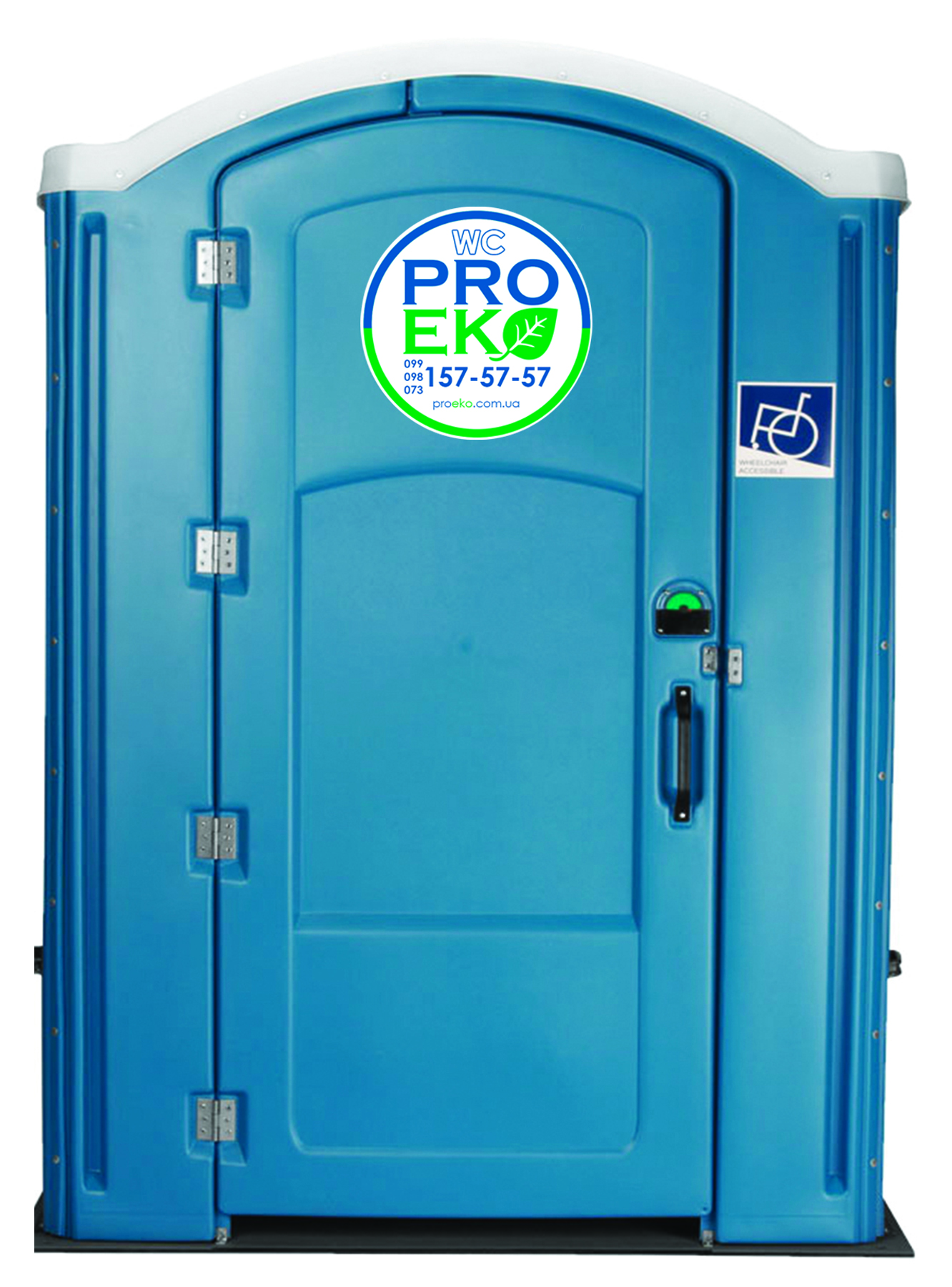 Portable latrines Eko-Unlimited